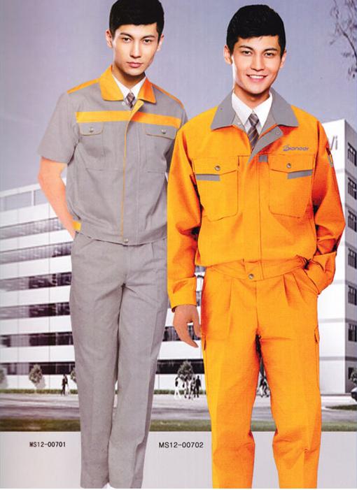 冬季工作服 涤棉长袖工作服 电力工作服