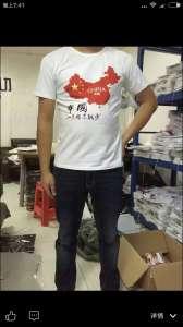 爱国圆领纯棉加印logo文化衫