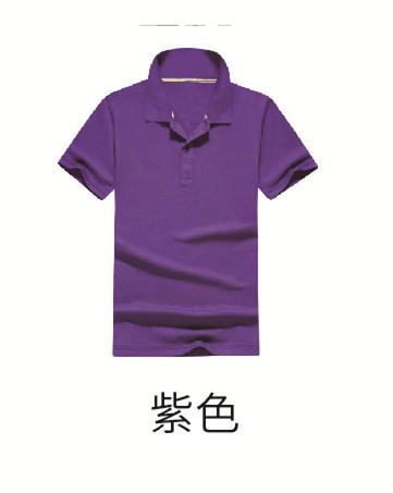 个性定制广告衫如何颜料