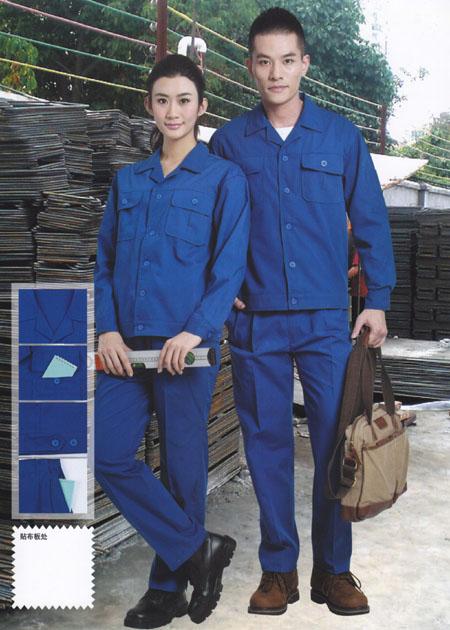 男版工作服和女版工作服有什么不同