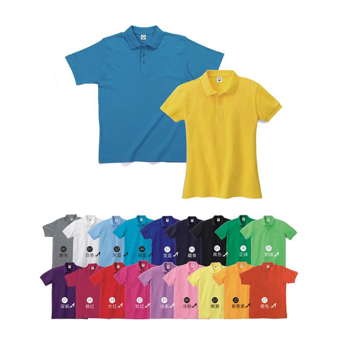 T恤衫定做有什么流程?定做有哪些印图工艺?