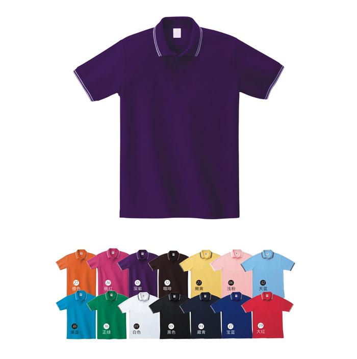 定做广告衫有哪些优势?影响定做价格的因素有什么?