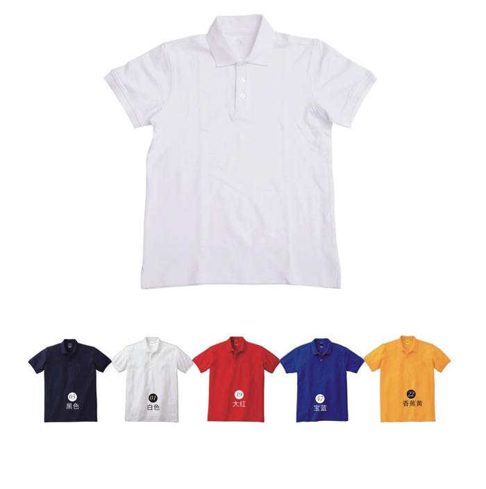 白色t恤定制染色?如何清洗不脱水的问题呢?