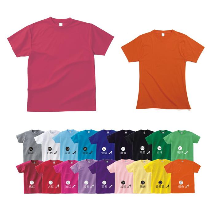 定制广告衫选择什么颜色比较好?